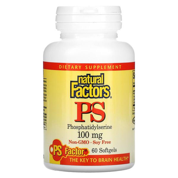 Natural Factors, PS Phosphatidylserine, 100 mg, 60 Softgels