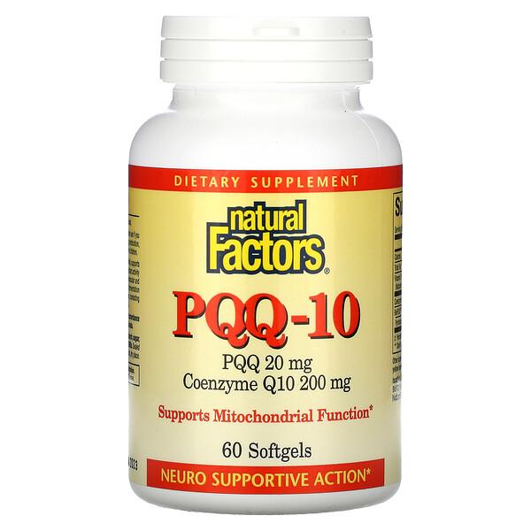 PQQ-10, PQQ 20 mg, CoQ10 200 mg, 60 Softgels