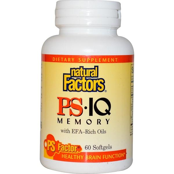 Natural Factors, PS• IQ, фосфатидилсерин и незаменимые жирные кислоты для памяти, 60 капсул