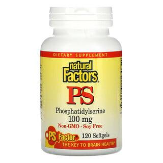 Natural Factors, PS, 100 mg, 120 Softgels