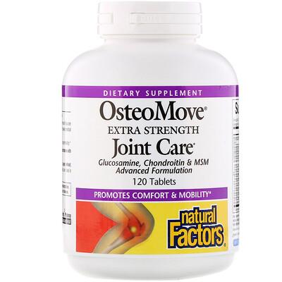 Купить OsteoMove, дополнительная забота о крепости суставов, 120 таблеток