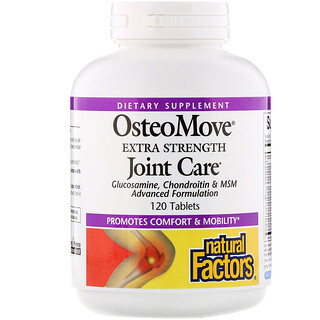 Natural Factors, OsteoMove, 엑스트라 스트렝스 관절 관리, 120정
