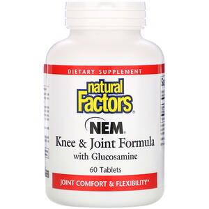 Натурал Факторс, NEM Knee & Joint Formula with Glucosamine, 60 Tablets отзывы