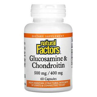 Natural Factors, Glucosamine 500 mg, Chondroitin 400 mg, 60 Capsules