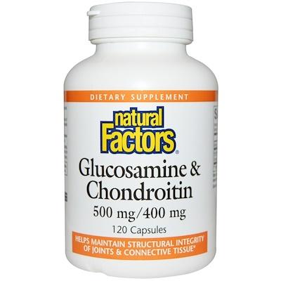 Купить Глюкозамин и хондроитин, 500 мг/400 мг, 120 капсул