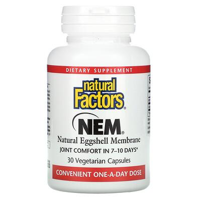 Купить Natural Factors NEM, Natural Eggshell Membrane, 30 Vegetarian Capsules