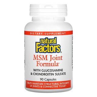 Natural Factors, средство для здоровья суставов с МСМ, глюкозамином и хондроитинсульфатом, 90капсул