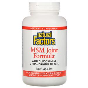 Натурал Факторс, MSM Joint Formula, 180 Capsules отзывы