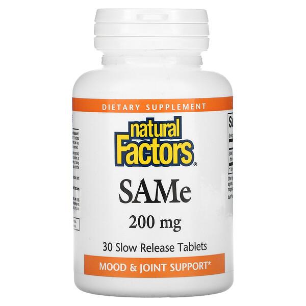 Natural Factors, SAM-e (S-аденозил-L-метионин), 200 мг, 30 желудочно-резистентных таблеток