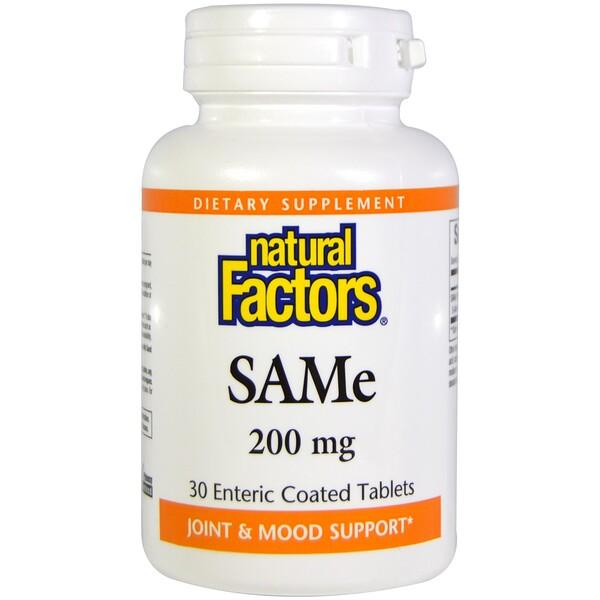 Natural Factors, SAMe,200 毫克,30 肠溶包衣片