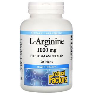 Natural Factors, L-アルギニン、1,000mg、90粒
