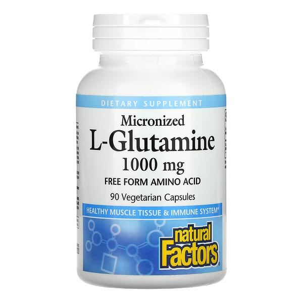 Micronized L-Glutamine, 1,000 mg, 90 Vegetarian Capsules