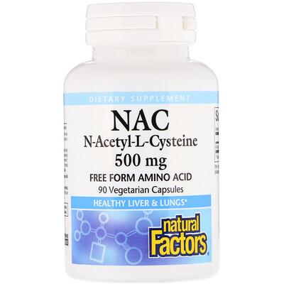 Natural Factors NAC N-Acetyl-L Cysteine, 500 mg, 90 Vegetarian Capsules  - купить со скидкой