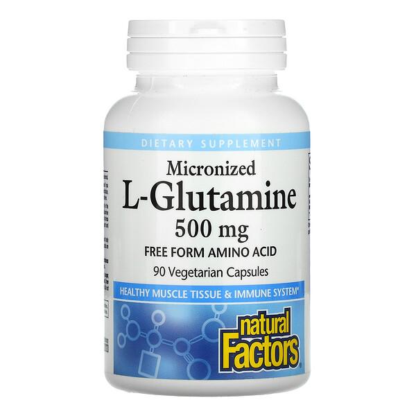 Micronized L-Glutamine, 500 mg, 90 Vegetarian Capsules
