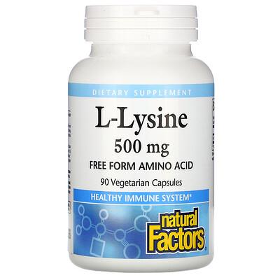 Купить Natural Factors L-Lysine, 500 mg, 90 Vegetarian Capsules