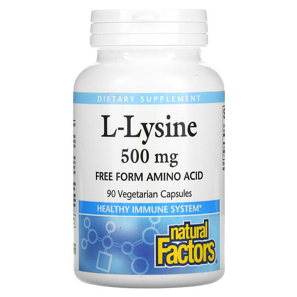 L-Lysine, 500 mg, 90 Vegetarian Capsules