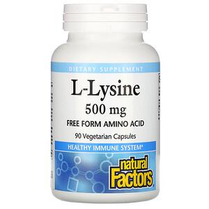 Натурал Факторс, L-Lysine, 500 mg, 90 Vegetarian Capsules отзывы покупателей