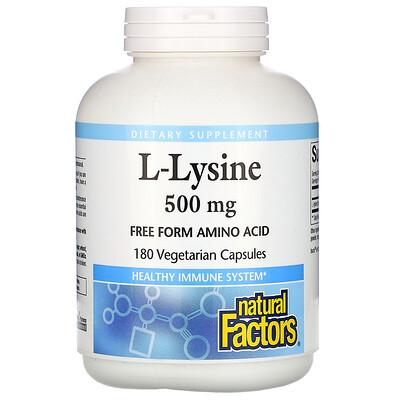 Купить Natural Factors L-Lysine, 500 mg, 180 Vegetarian Capsules