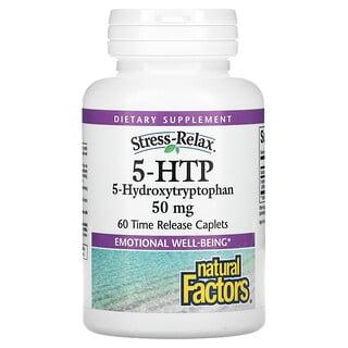 Natural Factors, 5-HTP, 50 mg, 60腸溶性コーティングカプレット