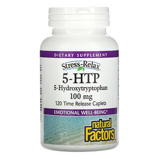 Natural Factors, 5-HTP, 100 mg, 120 Time Release Caplets