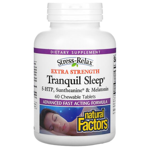 Stress-Relax(ストレス-リラックス)、Tranquil Sleep(トランクイル スリープ)成分増量タイプ、チュアブルタブレット60粒