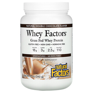 Natural Factors, وي فاكتورز، بروتين مصل اللبن الطبيعي 100%، نكهة الشيكولاتة المضاعفة الطبيعية، 12 أوقية (340 جم)