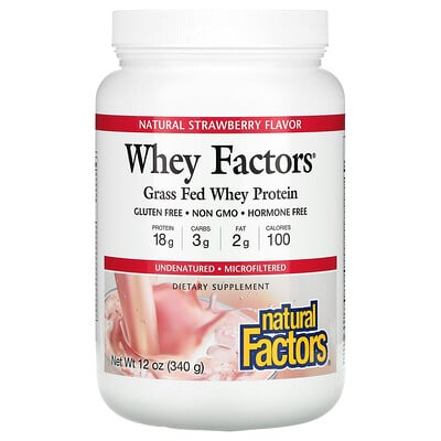 Купить Natural Factors Whey Factors, Grass Fed Whey Protein, Natural Strawberry, 12 oz (340 g)
