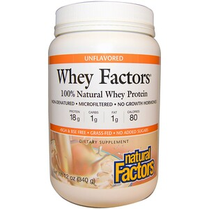 Натурал Факторс, Whey Factors, 100% Natural Whey Protein, Unflavored, 12 oz (340 g) отзывы покупателей