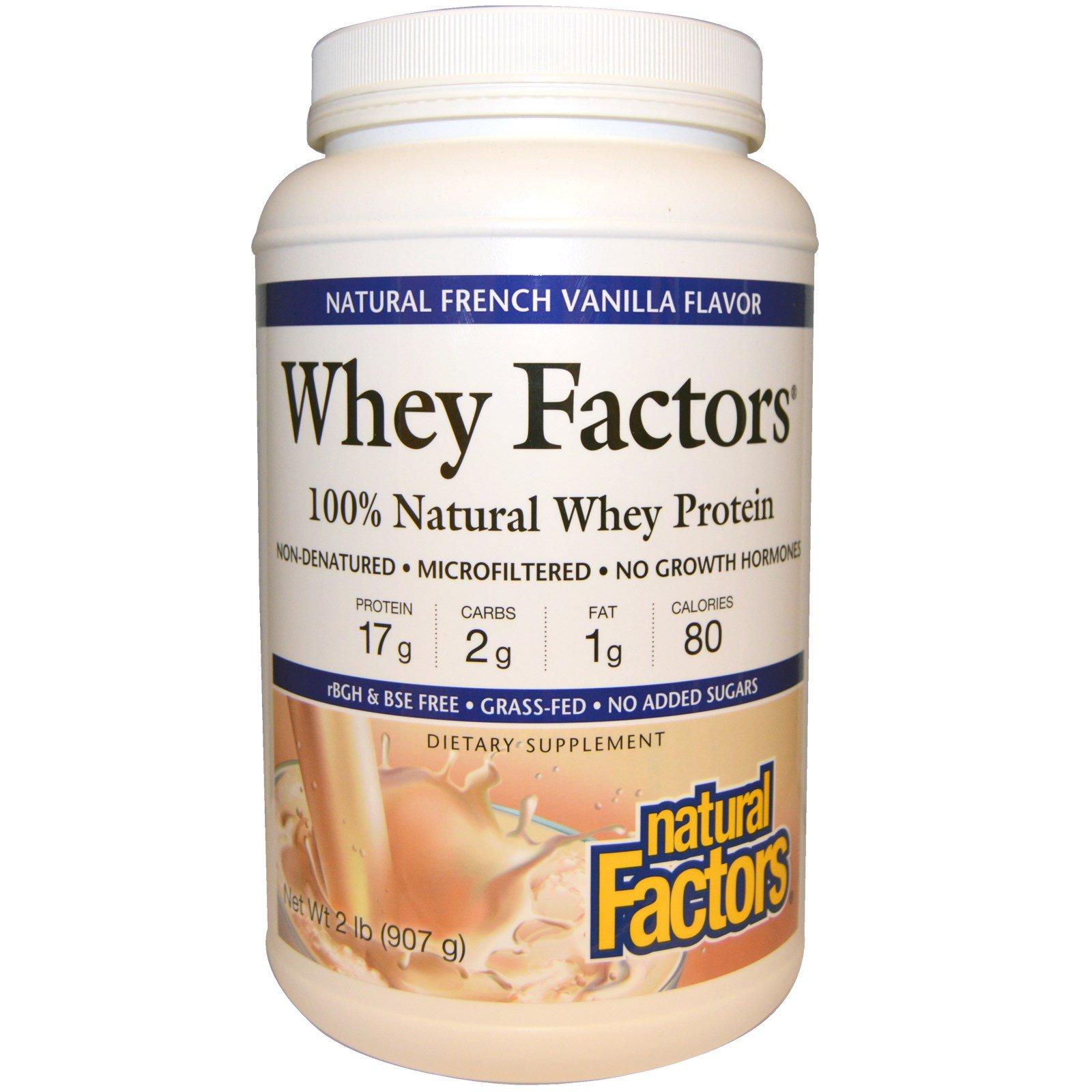Natural Factors, Whey Factors, 100% натуральный сывороточный белок, с натуральным вкусом французской ванили, 2 фунта (907 г)