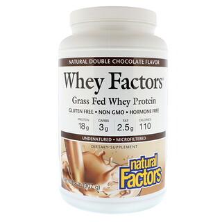 Natural Factors, ホエイファクター、グラスフェッドホエイプロテイン、ナチュラルダブルチョコレート風味、2ポンド(907g)