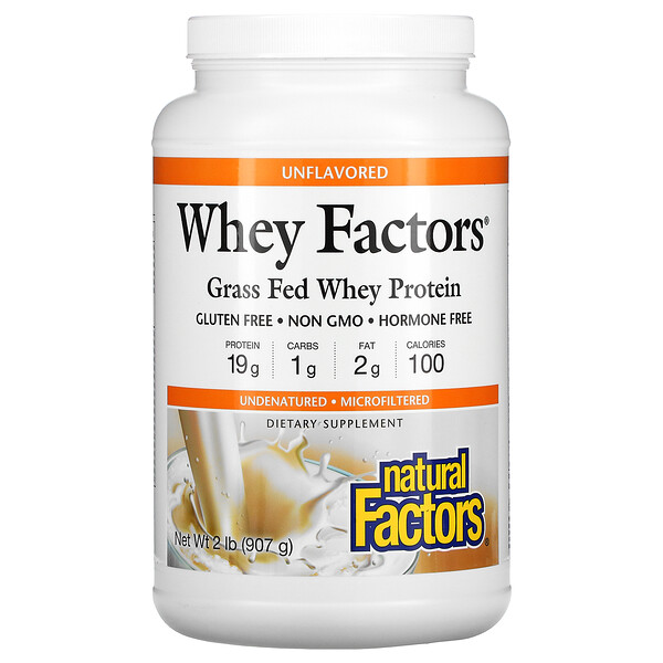Natural Factors, Whey Factors, сывороточный белок молока коров травяного откорма, без ароматизаторов, 907 г (2 фунта)