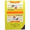 Natural Factors, VegiDay، بار وجبات خفيفة عضوية، إفطار إسبريسو، 12 بارات، 1.41 أوقية (40 جم) لكل واحدة