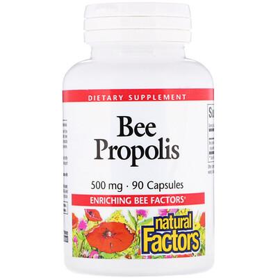 Пчелиный прополис, 250 мг, 90 капсул прополис в косметике при куперозе