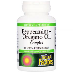 Натурал Факторс, Peppermint + Oregano Oil Complex, 60 Enteric Coated Softgels отзывы