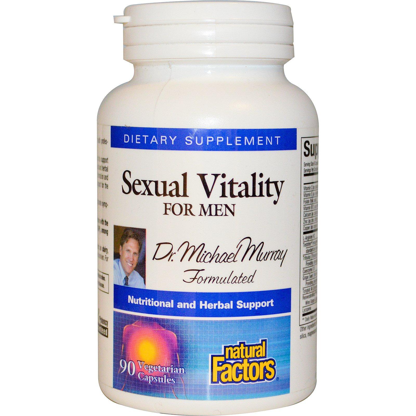 Сексуальная активеость мужчин