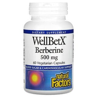 Natural Factors, WellBetX(ウェルベテックス)ベルベリン、500mg、ベジカプセル60粒