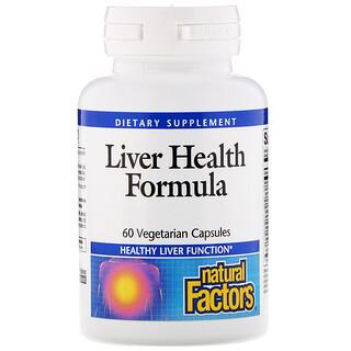 Natural Factors, تركيبة لصحة الكبد، 60 كبسولة