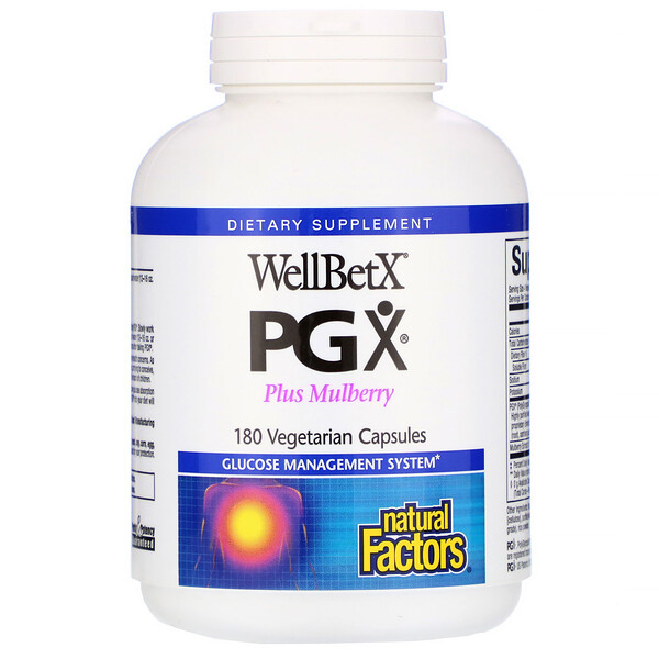 WellBetX PGX, Plus Mulberry, 180 Vegetarian Capsules