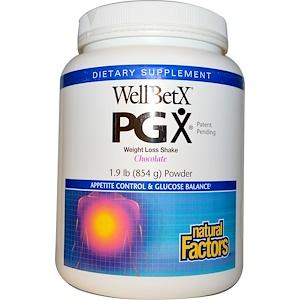 Натурал Факторс, WellBetX PGX, Weight Loss Shake, Chocolate, Powder, 1.9 lbs (854 g) отзывы