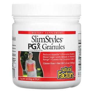 Natural Factors, SlimStyles, PGX-Granulat, Geschmacklos, 150 g (5,3 oz)