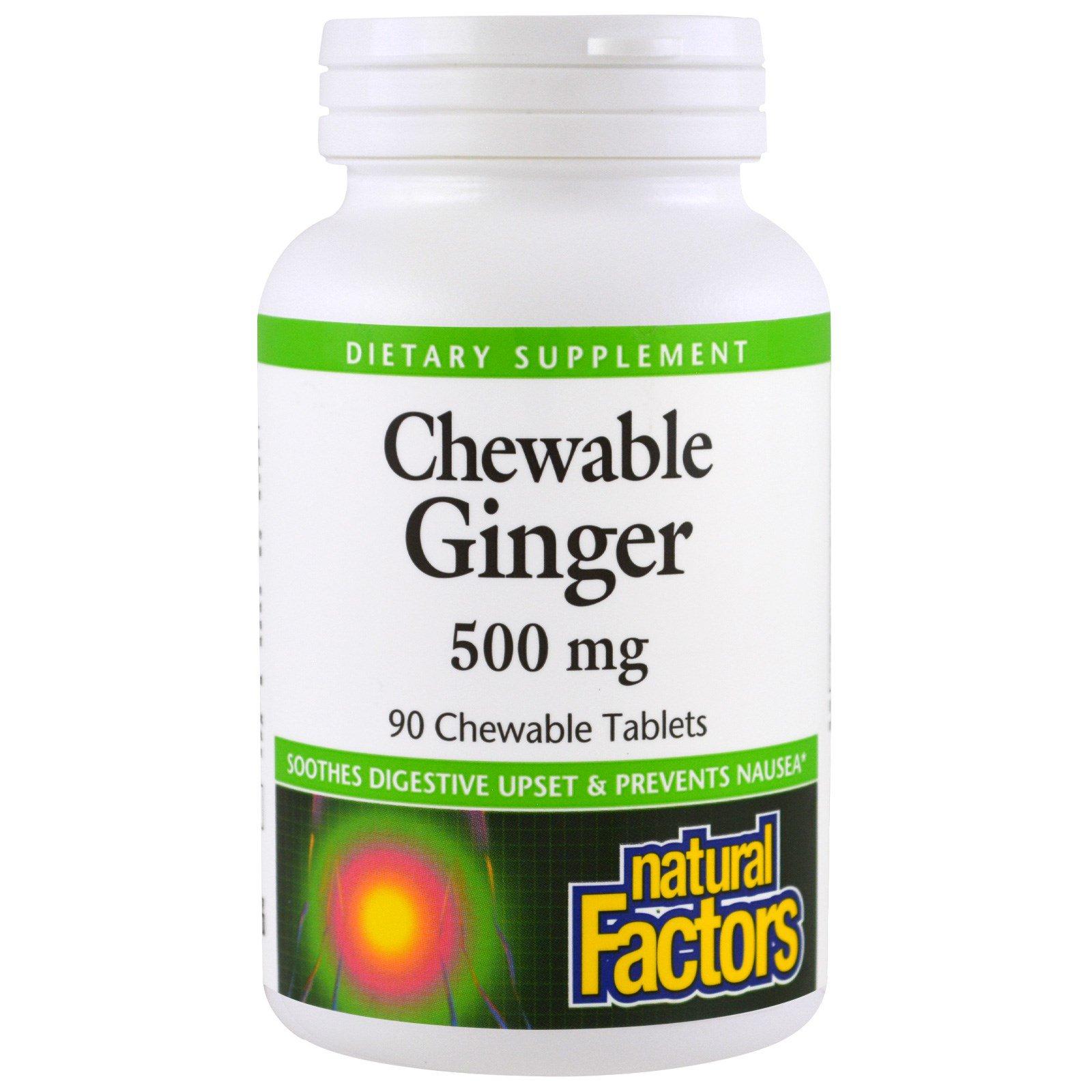 Natural Factors, Жевательный имбирь, 500 мг, 90 жевательных таблеток