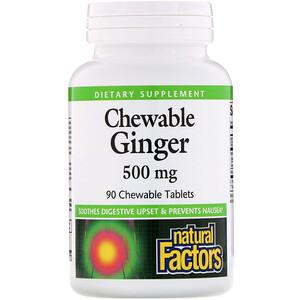 Натурал Факторс, Chewable Ginger, 500 mg, 90 Chewable Tablets отзывы