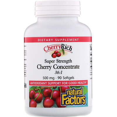 CherryRich, исключительно сильный концентрат черешни, 500 мг, 90 мягких таблеток комплекс био рутина 500 мг 500 мг 90 таблеток