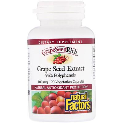 Экстракт виноградных косточек, 100 мг, 90 капсул