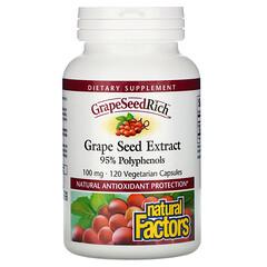 Natural Factors, 葡萄籽豐富,葡萄籽提取物,100 毫克,120 粒素食膠囊
