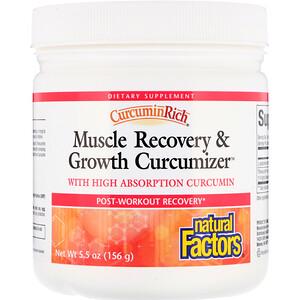 Натурал Факторс, CurcuminRich, Muscle Recovery & Growth Curcumizer, 5.5 oz (156 g) отзывы