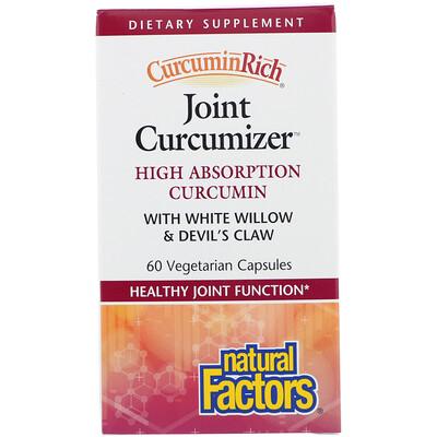 Купить CurcuminRich, средство для суставов на основе куркумина, 60 вегетарианских капсул
