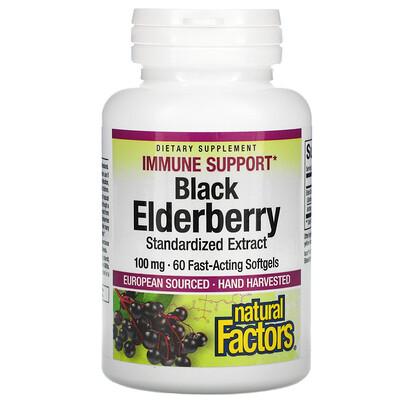 Купить Natural Factors Black Elderberry, 100 mg, 60 Fast-Acting Softgels