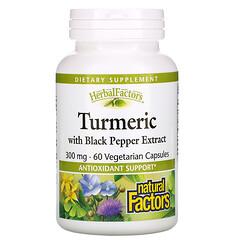 Natural Factors, Herbal Factors(ハーバルファクターズ)、ブラックペッパーエキス配合ターメリック、300mg、ベジカプセル60粒