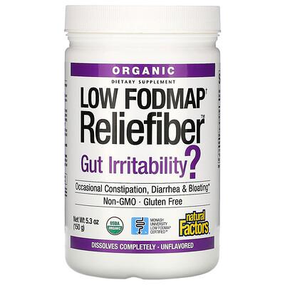 Купить Natural Factors Organic Low Fodmap Reliefiber, Unflavored, 5.3 oz (150 g)